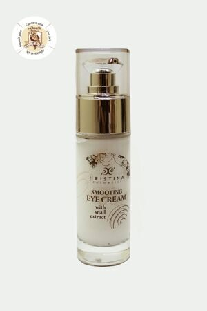 Eye cream with caviar, 30 ml