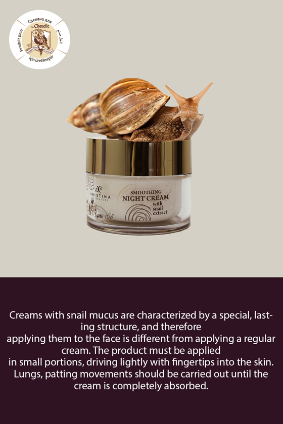 Night cream with snail extract, 100 ml