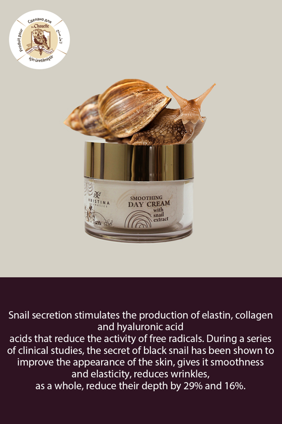 Day cream with snail extract, 50 ml